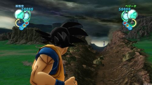 dragon ball z: ultimate tenkaichi ps3,dragon ball z: ultimate tenkaichi xbox 360,dragon ball z: ultimate tenkaichi prezzo,dragon ball z: ultimate tenkaichi video,dragon ball z: ultimate tenkaichi data uscita